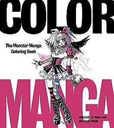 Top Anime Manga Kawaii Coloring Books for Adults Teens and Tweens