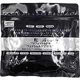 日本グランドシャンパーニュ プロフェッショナルフェイシャルケアマスク 蛇毒(シンエイク)(30枚入)