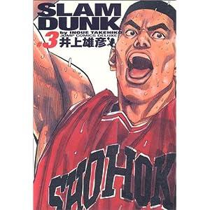 "SLAM DUNK 完全版 3 (ジャンプコミックス デラックス)"""