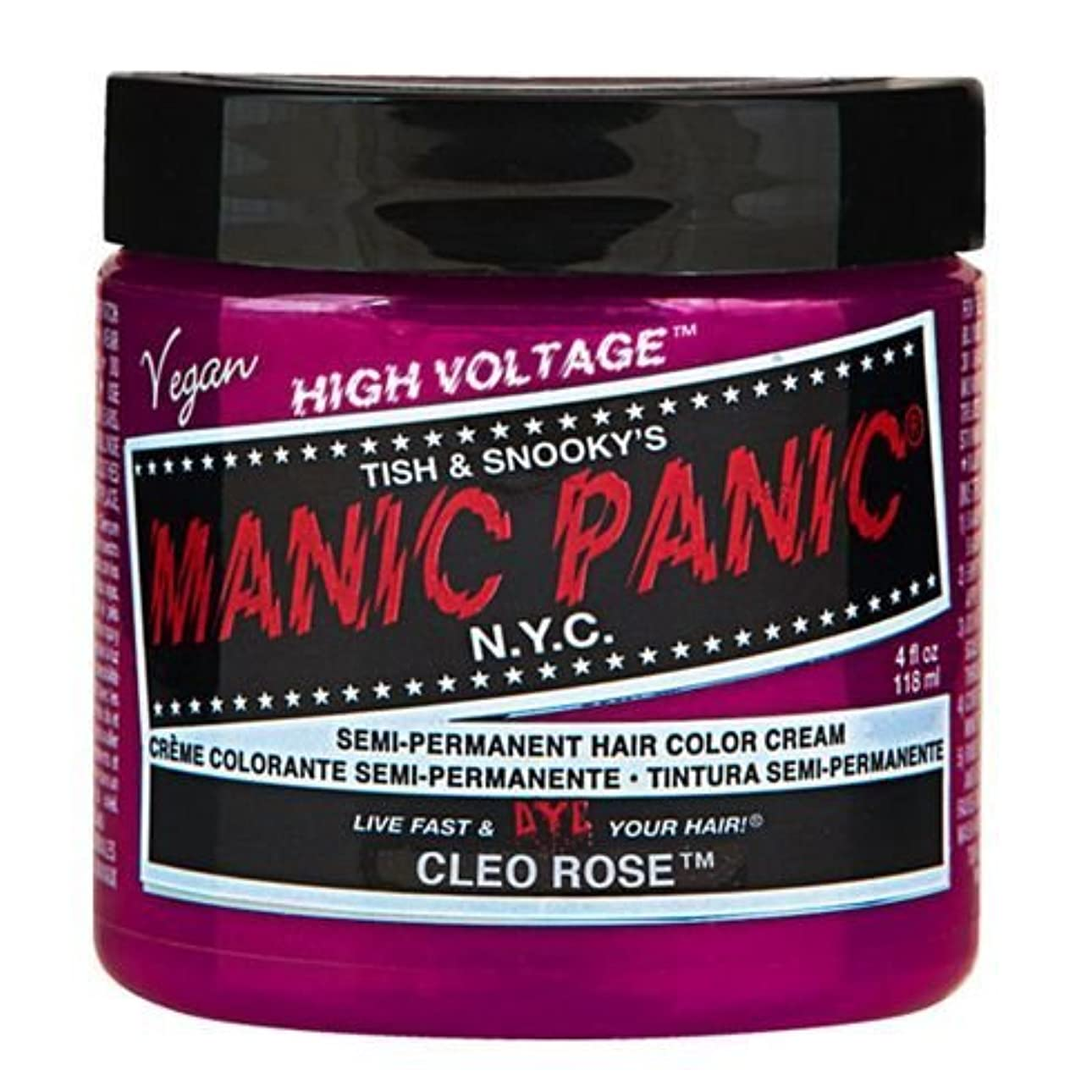 ダッシュ時間とともに嵐スペシャルセットMANIC PANICマニックパニック:Cleo Rose (クレオ?ローズ)+ヘアカラーケア4点セット