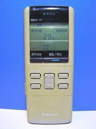 ナショナル エアコンリモコン A75C354