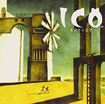 Ico-Melody in the Mist