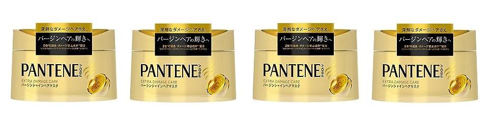 【まとめ買い】パンテーン エクストラダメージケア バージンシャインヘアマスク150g×4個