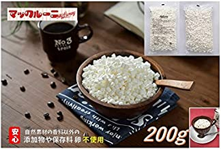 チップマシュマロ ( 極小 ) - コーヒーシュガー 200g袋( 保存料 卵 不使用 コラーゲン お菓子作り 製菓材料 業務用 )