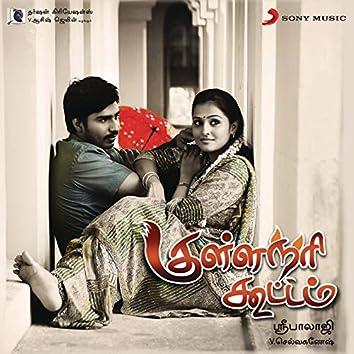 Kulla Nari Kootam (Original Motion Picture Soundtrack)