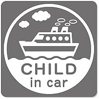imoninn CHILD in car ステッカー 【マグネットタイプ】 No.43 船 (シルバーメタリック)
