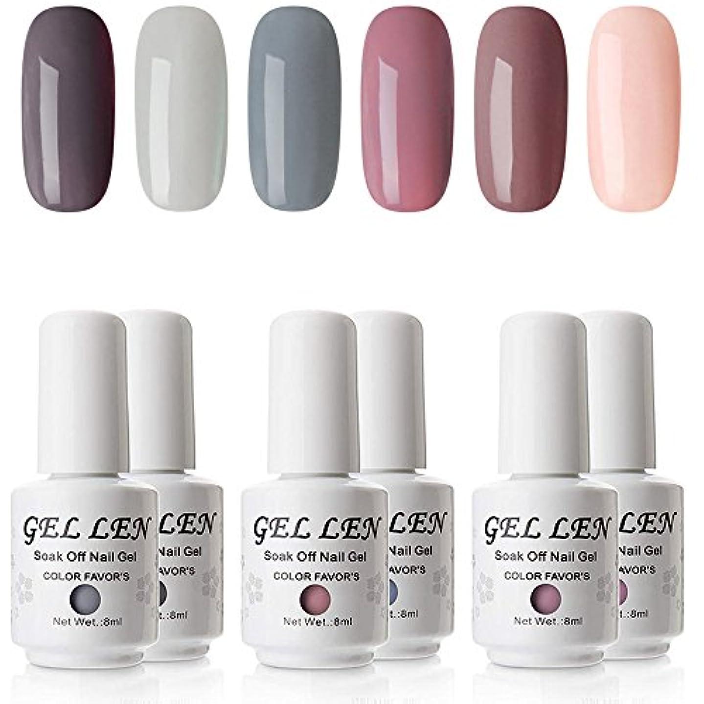 Gellen Gel Polish Set - Nude Gray Series 6 Colors Nail Art Gift Box, Soak Off UV LED Nail Gel Kit 8ml