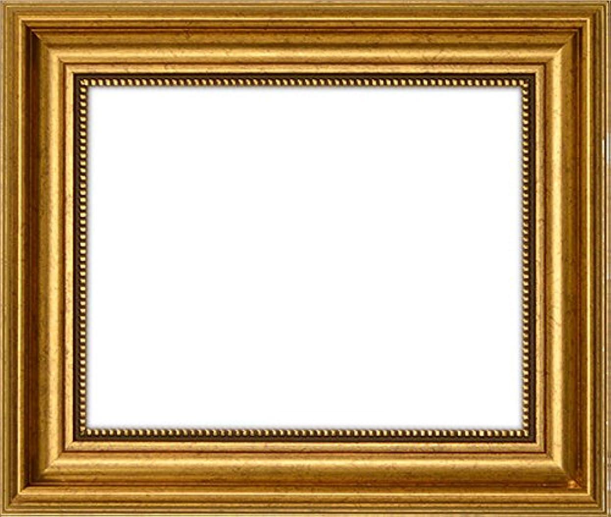 不倫今晩空白【アウトレット】 デッサン額縁 8111/ゴールド A4サイズ(297×210mm) ガラス【8111/ゴールド/A4/ガ】