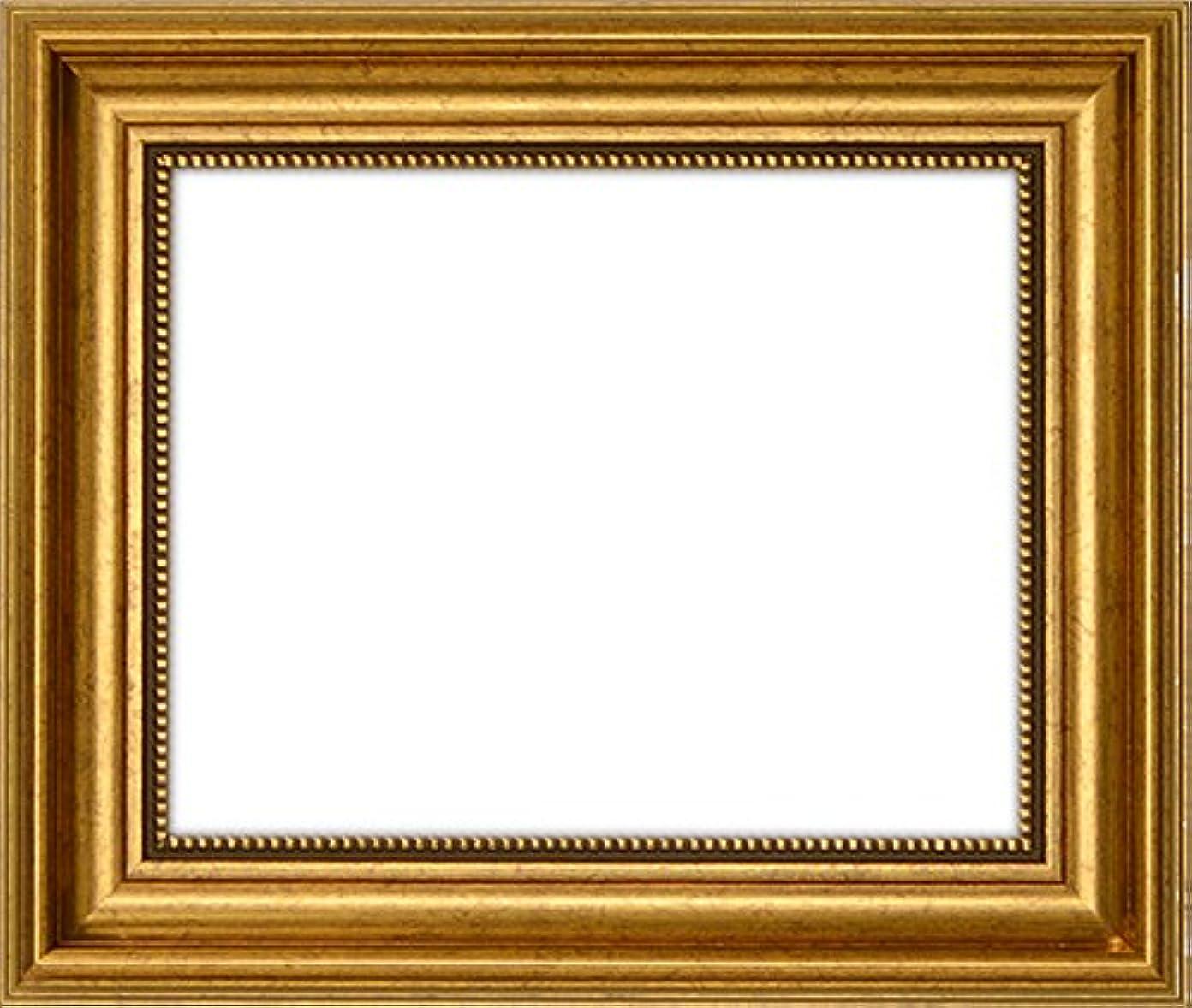 危険な論争的役に立つ【アウトレット】 デッサン額縁 8111/ゴールド B3サイズ(515×364mm) ガラス