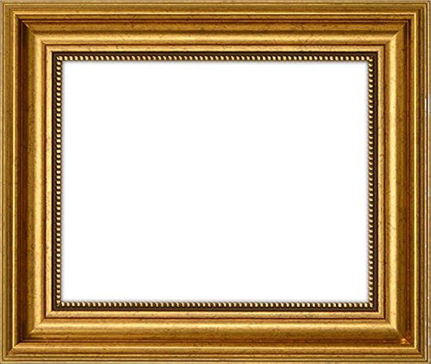 資本主義報いるスクラップ【アウトレット】 デッサン額縁 8111/ゴールド A2サイズ(594×420mm) ガラス【8111/ゴールド/A2/ガ】