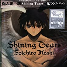Shining Tears Opening & Ending Themes
