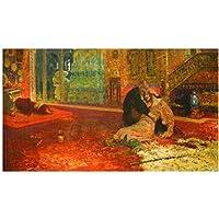 Qqwer 壁にロシアの有名な絵画イワン雷帝とその息子イワン壁アートキャンバスの写真リビングルームの装飾-60X100Cmフレームなし