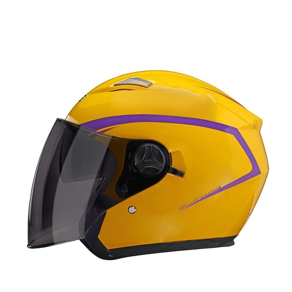 同化風必需品ヘルメット バイクヘルメット Bike Helmet ジェットヘルメット メンズ レディース ダブルシールド 半帽 バイク用 ハーフ シールド付き 軽量 防霧 日焼け止め 防風雨 バイク用 ABS素材 オールシーズン