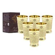 Indian Art Villa Brass Glass Tumbler Embossed Design 330 ML