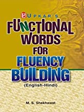 Functional Words for Fluency Building