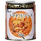 伊藤食品 美味しいトマトリゾット 225g ×4個