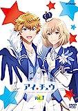 TVアニメ『アイ★チュウ』Vol.1[DVD]