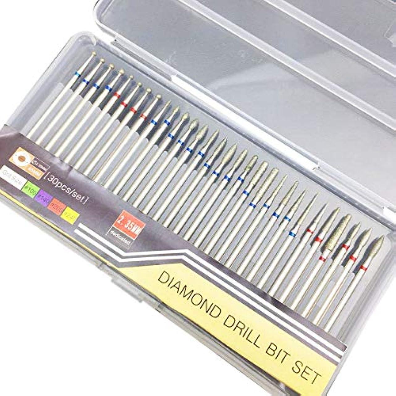 見えないいっぱい意欲CUHAWUDBA 30個 電動マニキュア機用 アクセサリーセクションダイヤモンドネイルドリルビットセットフライスカッターロータリーバリカッタークリーンファイルB