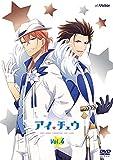 TVアニメ『アイ★チュウ』Vol.4[DVD]