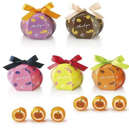 ハロウィン お菓子 プチギフト ばらまき用『プチファ ニーパンプキン(キャンディー)』退職異動 お礼お返し 結婚式 個包装 子ども かわ いい OAP1576 (10個セット)