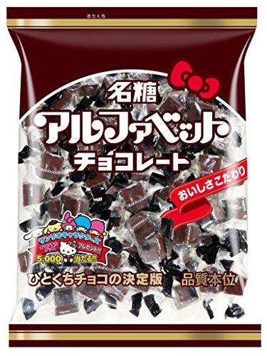 名糖産業 アルファベットチョコレート 341g