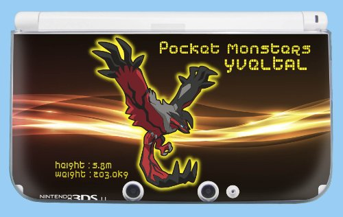Pokemon 3DS XL Yveltal and Starters Hard Cover Changeable Protector Skin Nintendo XY