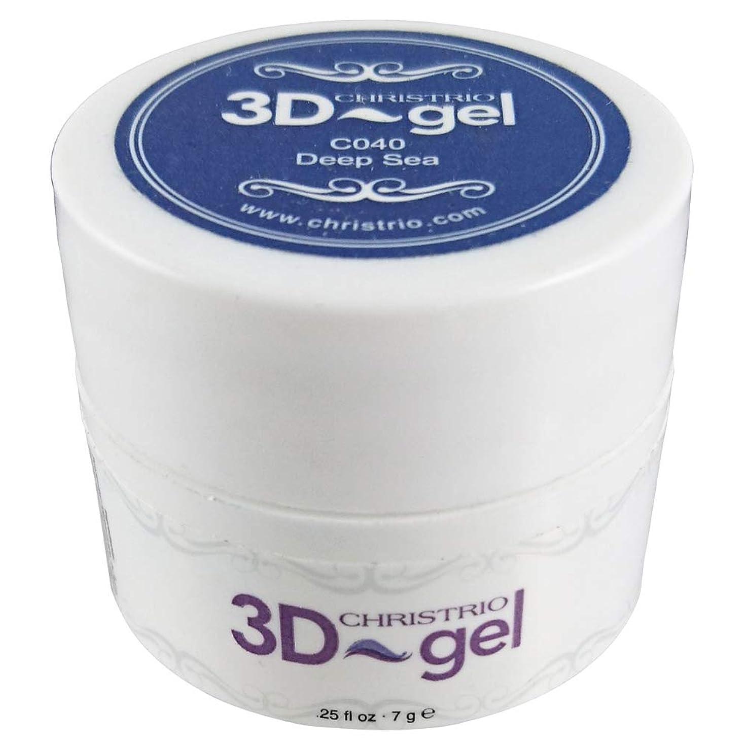 こんにちは氏パターンCHRISTRIO 3Dジェル 7g C040 ディープシー