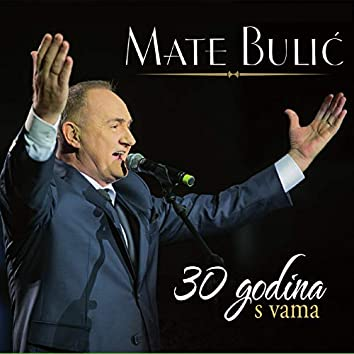 30 Godina S Vama - Lisinski 2015
