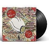 Earle,Steve & the Dukes: Ghosts of West Virginia [Vinyl LP] (Vinyl)