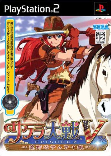 Sakura Taisen V Episode 0: Samurai Girl of Wild