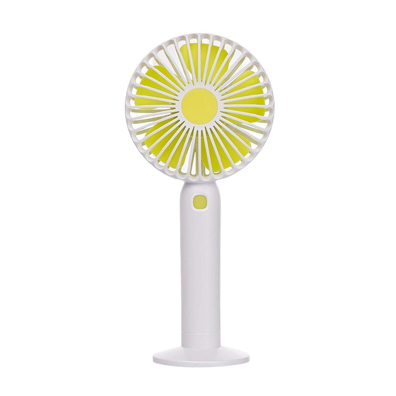 Sayolala 手持ち扇風機 ポータブル ミニサイズ USB充電式 スタンド可能 One Size ホワイト