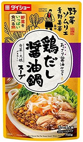 ダイショー 野菜ソムリエ 青野果菜監修 野菜をいっぱい食べる鍋 鶏だし 醤油鍋スープ あっさり醤油仕立て 白菜・大根が美味しい 3〜4人前 750g×10袋