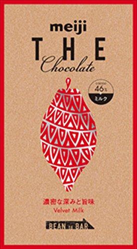 明治ザ・チョコレート「濃密な深みと旨みベルベットミルク」