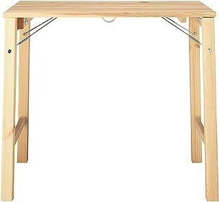 無印良品 パイン材テーブル・折りたたみ式 幅80×奥行50×高さ70cm 18499441