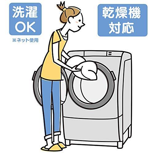 アイリスオーヤマ防水シーツ洗えるM1枚BSW-14