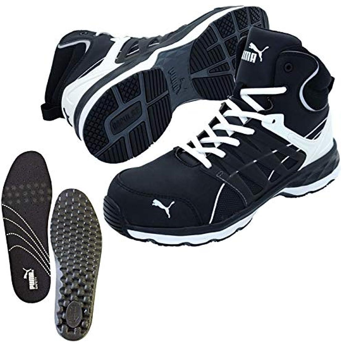 安いです作り絶滅したPUMA(プーマ) 安全靴 ヴェロシティ 26.5cm ブラック×ホワイト インソール付セット 63.342.0&20.450.0