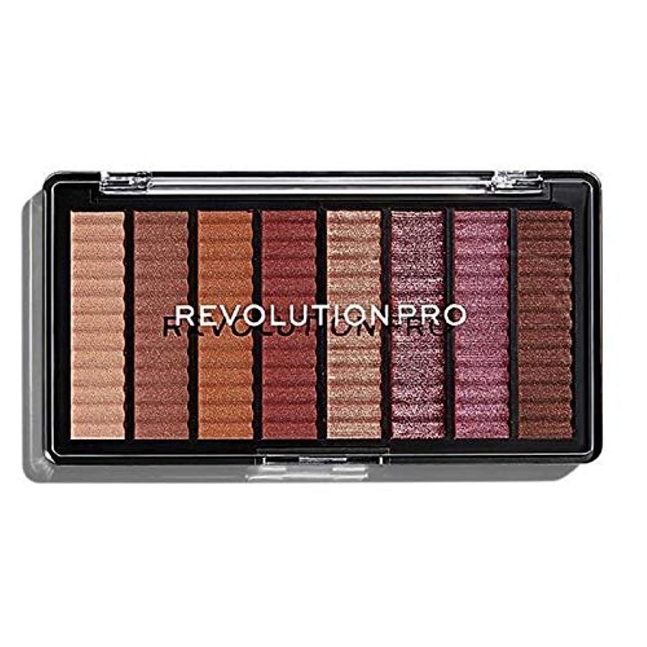 告白する楽観壁紙[Revolution ] 革命プロ最高の中毒のアイシャドウパレット - Revolution Pro Supreme Intoxicate Eye Shadow Palette [並行輸入品]