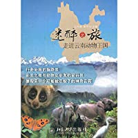 Fascinated by the journey: into the animal kingdom in Yunnan(Chinese Edition)