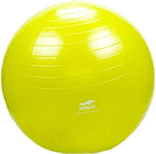 Yoga Ball Thickened Explosion-Proof Fitness Ball Children Sense Ball Pregnant Woman Giving Birth to Yoga Ball (Color : Yellow, Size : 65CM)