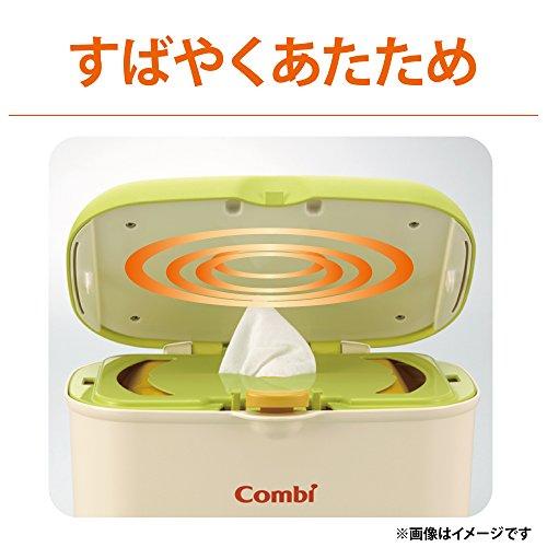 コンビCombiおしり拭きあたため器クイックウォーマーフレッシュグリーン上から温めるトップウォーマーシステム