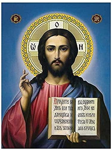MSDEWLH Diy 5D Pintura De Diamante Kit,Religioujesus Perlas Bordado De Juegos Dedecoración Hogareña 30X40Cm(12X16 Pulgada)