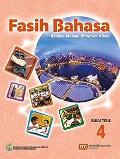 Malay (Special Programme) (Fasih Bahasa) Textbook Secondary 4