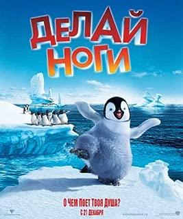 Happy Feet Movie Poster (27 x 40 Inches - 69cm x 102cm) (2006) Russian Style B -(Robin Williams)(Hugh Jackman)(Elijah Wood)(Nicole Kidman)(Brittany Murphy)(Hugo Weaving)