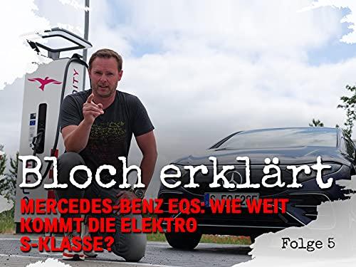 Mercedes-Benz EQS: Wie weit kommt die Elektro S-Klasse?