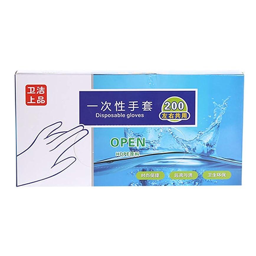 ティッシュ野生パケット使い捨てフードグローブクリアプラスチックフードハンドリンググローブ目的高密度滅菌ミトンベーキング用ケータリングキッチンフードサービス - 200ピース/パック 2パック