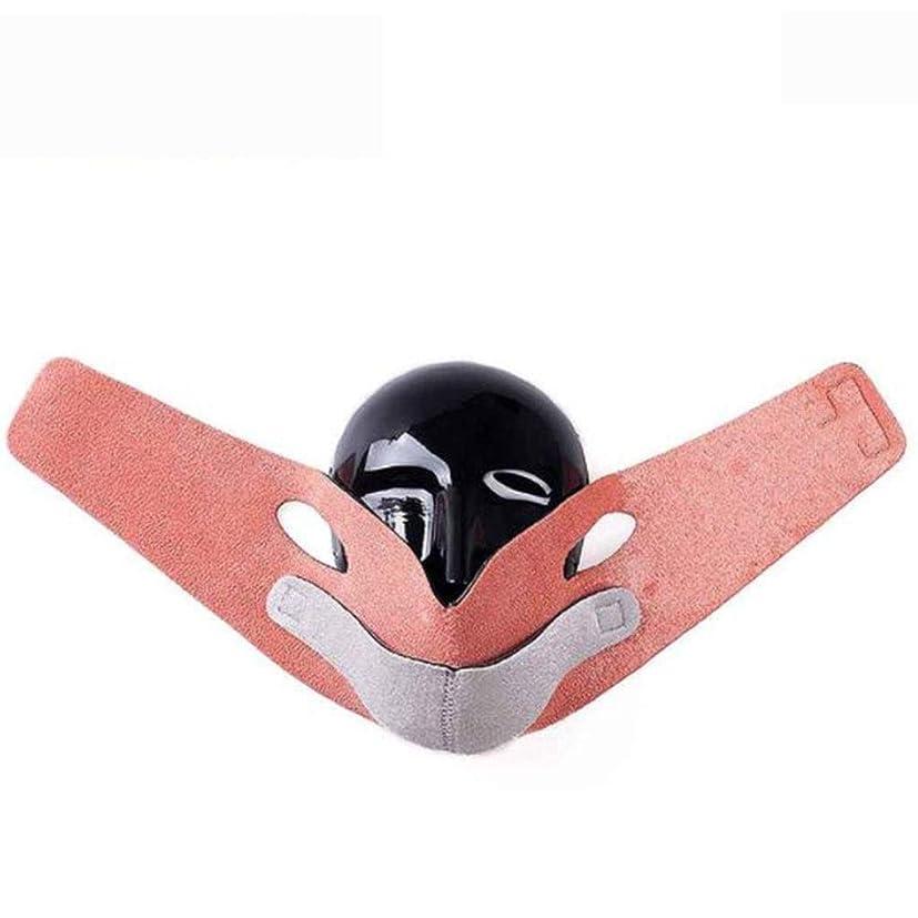 うまれた可愛いチャンバーVフェイスマスク - リフティングフェイスロスダブルチン - スモールフェイス包帯矯正フェイスタイプ