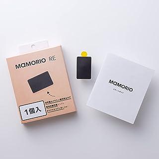 【デビュー割引15%OFF】MAMORIO RE (電池交換可能版) マモリオ アールイー (1個入) / 世界最小クラスの紛失防止タグ/MAMORIO Spot700路線/紛失防止アラート/クラウドトラッキング/性能大幅アップ
