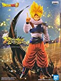 Bandai Spirits. Dragon Ball Legends Goku SSJ Super Saiyan Figure Estatua