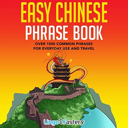 『Easy Chinese Phrase Book』のカバーアート