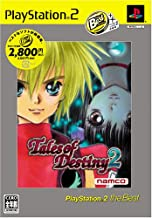 Tales of Destiny 2 (PlayStation2 the Best) [Japan Import]
